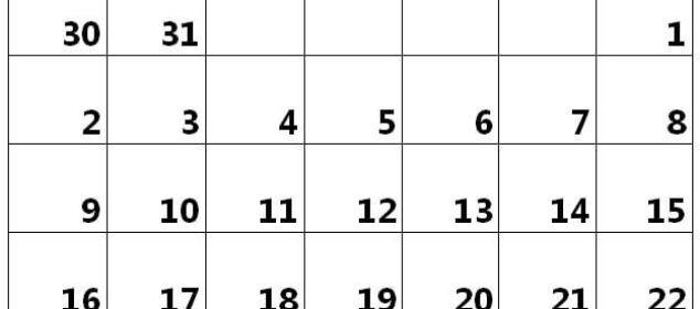 August 2021 Calendar Word
