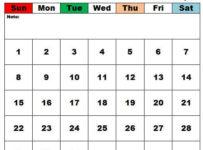 August 2021 Calendar vertex