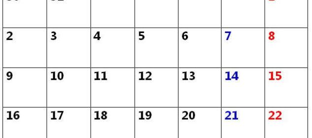 pdf calendar for August month